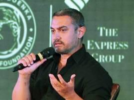 Shiv Sen,Aamir Khan,cash reward,Ludhiana,intolerance remark