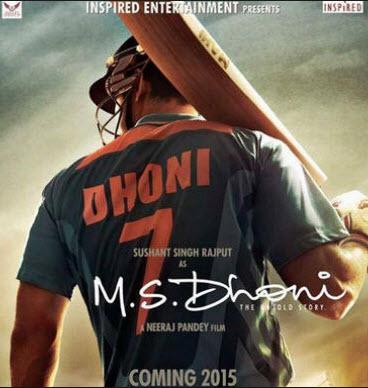 MS Dhoni