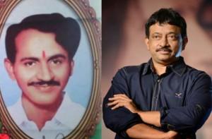 Ram Gopal Varma, Vangaveeti Radha , First Look