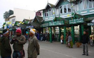 Chowrasta and Mall