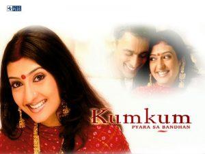 Kumkum – Ek Pyara Sa Bandhan