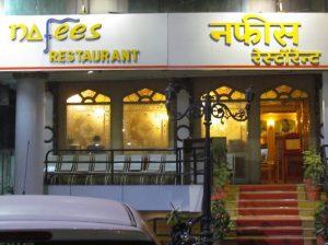 Nafees Restaurant Palasia