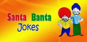 santa banta funny sms and jokes